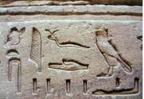 Picture of an Egyptian Hieroglyphics